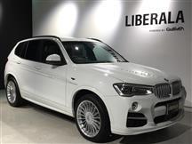BMWアルピナ,XD3