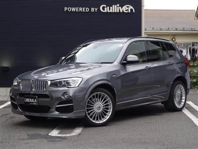 BMWアルピナ_XD3