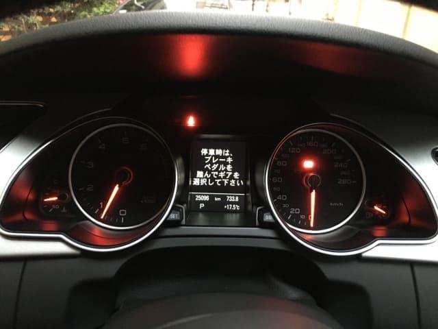 H28(2016年式) アウディ アウディ A5 2.0 TFSI クワトロ