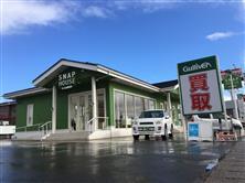 ガリバースナップハウス秋田仁井田店