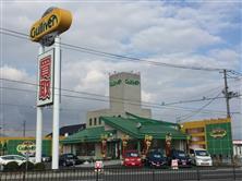 ガリバー郡山富田店