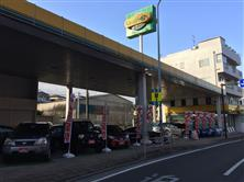 ガリバー横浜三ツ沢店