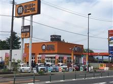 ガリバーミニクル4号福島店