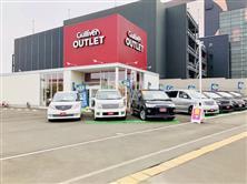ガリバーアウトレット札幌白石店