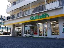 ガリバー岩国店
