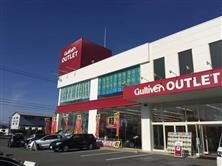 ガリバーアウトレット山形東青田店