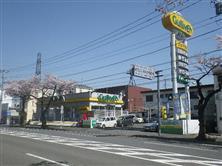 ガリバー環状4号霧が丘店