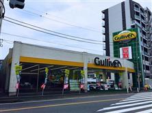 ガリバー西川口店