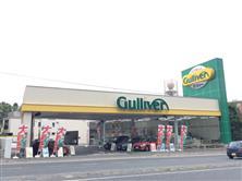 ガリバー第二京浜鶴見店