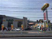 ガリバー名古屋滝ノ水店