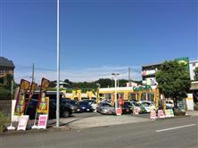 ガリバー港北中央店