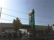 ガリバー函館産業道路店