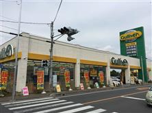 ガリバー浦和産業道路店