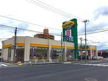 ガリバー286山形店