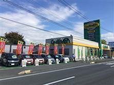 ガリバー1号清水町店