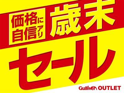 ガリバーアウトレット仙台港店