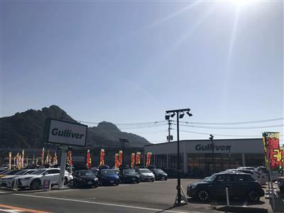 ガリバー武雄店