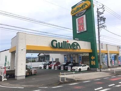 ガリバー151豊川インター店