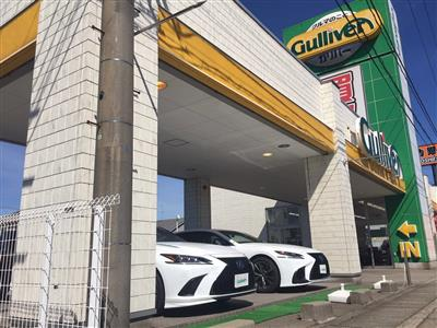 ガリバー8号金沢西インター店