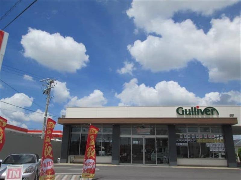 ガリバー安城店