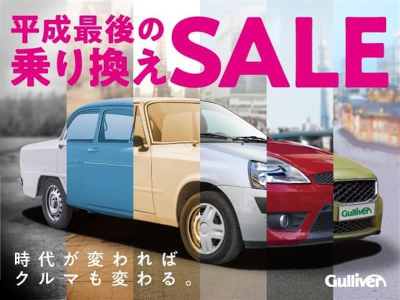 ガリバー新潟県庁前店