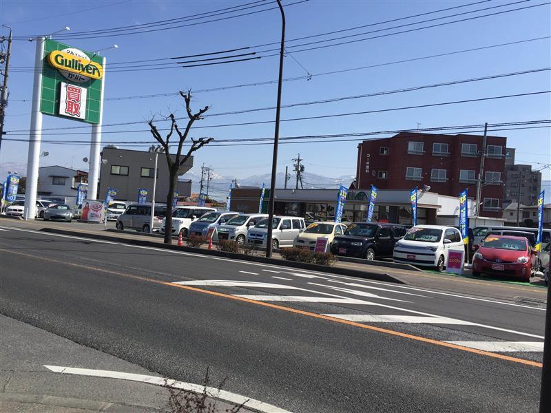 ガリバー18号長野店