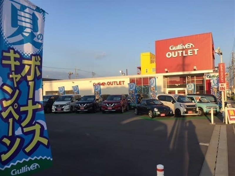 ガリバーアウトレット東刈谷店