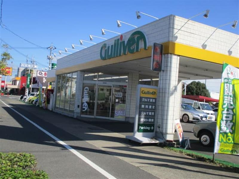 ガリバー倉敷沖新店