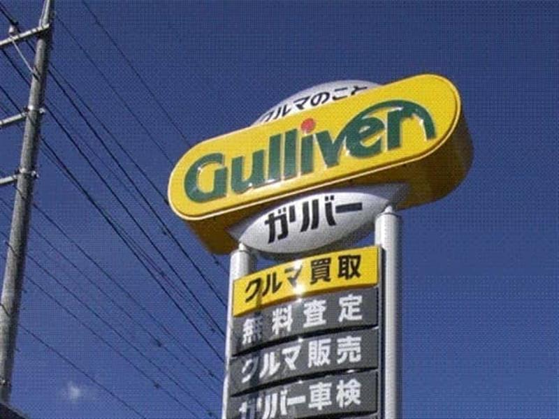 ガリバー大阪第一営業部