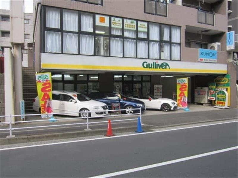 ガリバー港北ニュータウン店