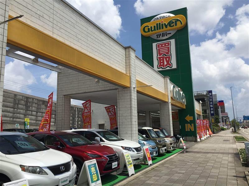 ガリバー名古屋昭和橋通り店