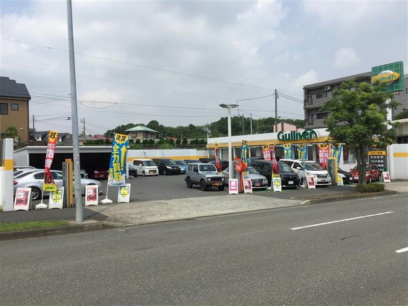 ガリバー横浜港北中央店
