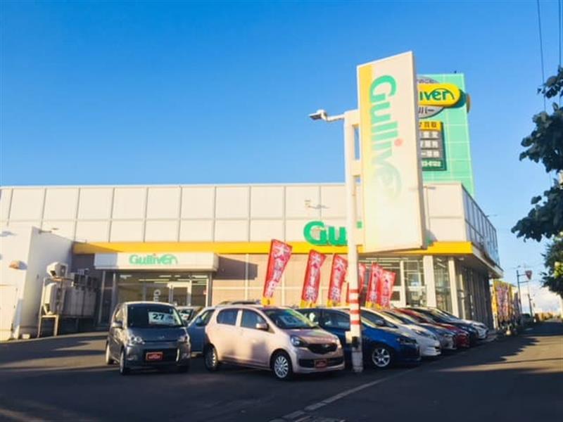 ガリバー札幌新川インター店
