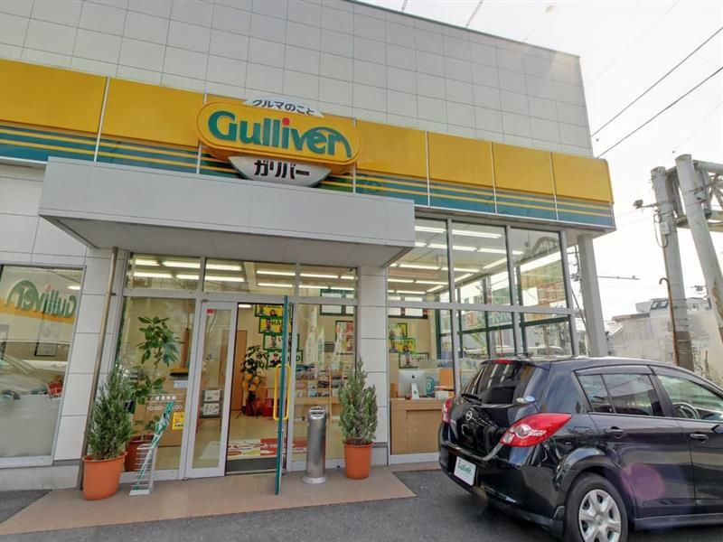 ガリバー環七加平店