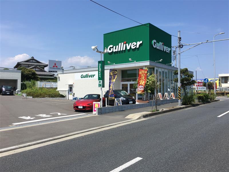 ガリバー平塚四之宮店