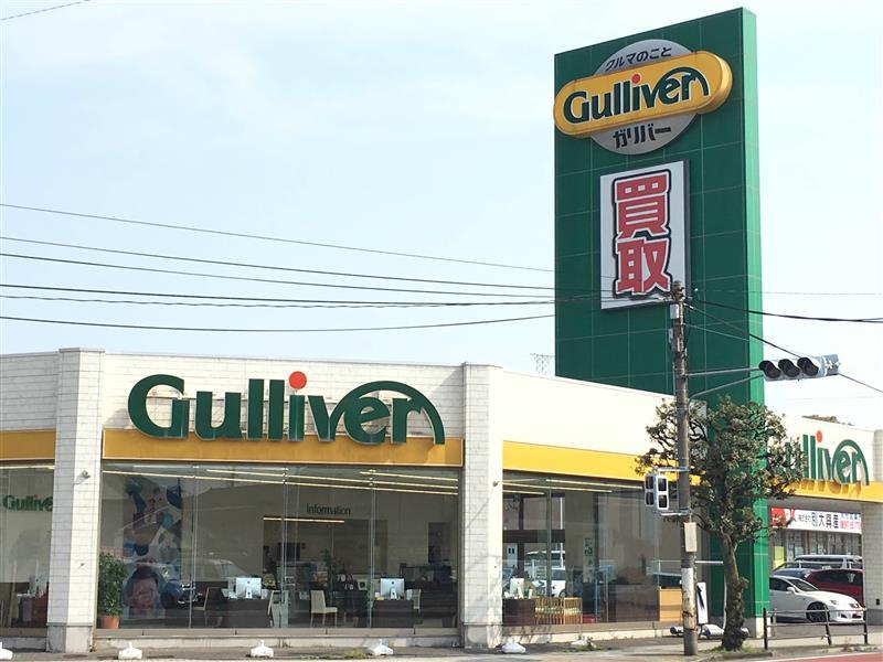 ガリバー197号大分店
