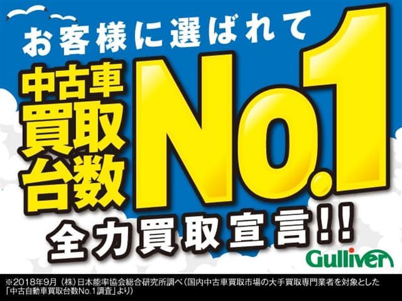 ガリバー407号坂戸店