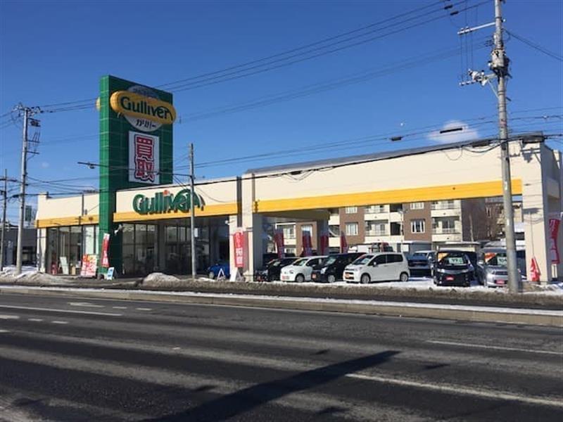 ガリバー38号帯広店